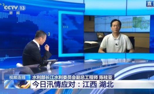 武汉洪峰过去是否就意味着安全了?专家称还不能掉以轻心