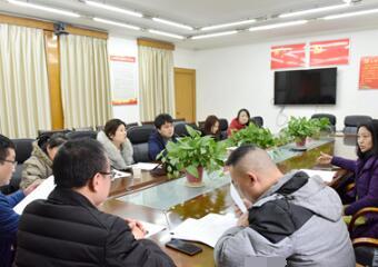 《2020年荆州区城区义务教育学段招生工作实施方案》发布