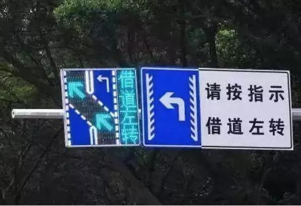 """全国启动""""借道左转""""车道!一旦走错将会面临扣6分罚200"""