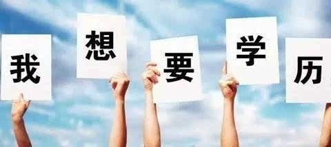 """2020年湖北省普通专升本工作,明确了""""专升本""""计划的招生对象、招生计划、考试安排"""