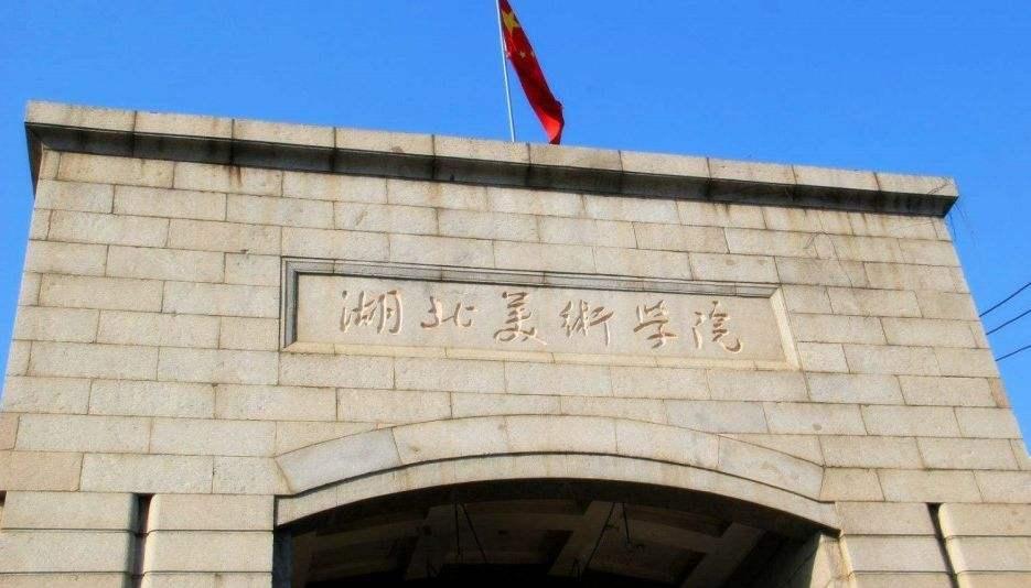 湖北美院武汉考点校考开考,约2700名考生参加考试