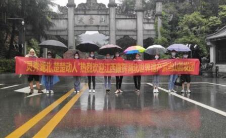 """湖北正式按下跨省组团游的""""重启键"""",首个旅游团队18日已出发"""