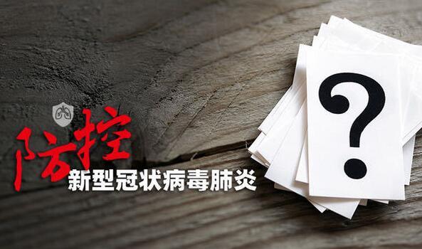 湖北低风险地区人员,现在来上海还需要隔离吗?