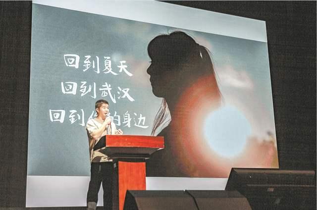 """""""回到夏天,回到武汉,回到你身边""""——湖北省图书馆开馆100天"""