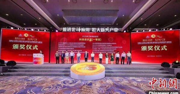 中国北斗大会在武汉如期举行,这些项目当场拍板签订了