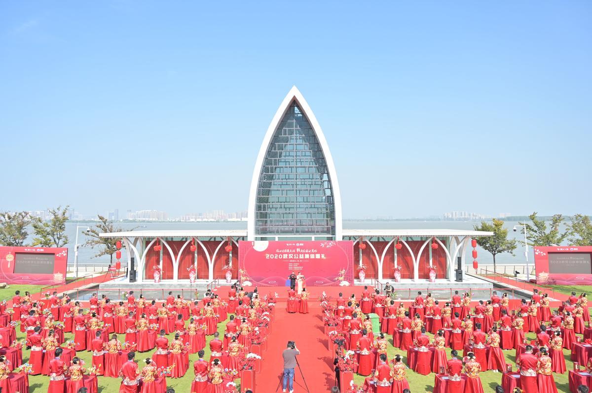 2020武汉公益集体婚礼圆满落幕,今天我们一起结婚了!