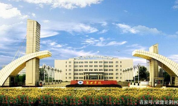 武汉这些高校学生注意了,学校要在其他地方开新校区了