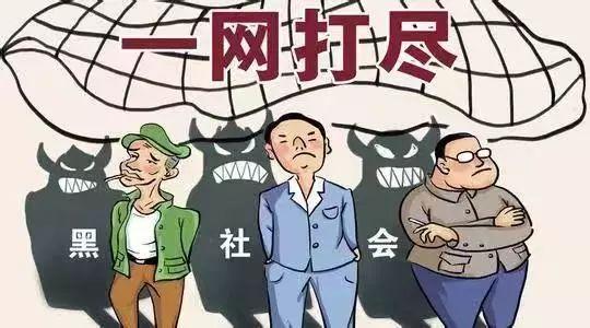 湖北48人组织卖淫涉黑被判刑,两主谋被判无期