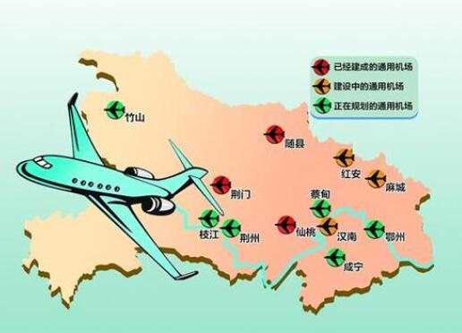 湖北欲在三年后扩建机场至十六个,惠民工程又来了