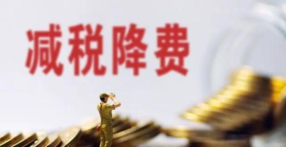 减税云贷助力中小企业的发展