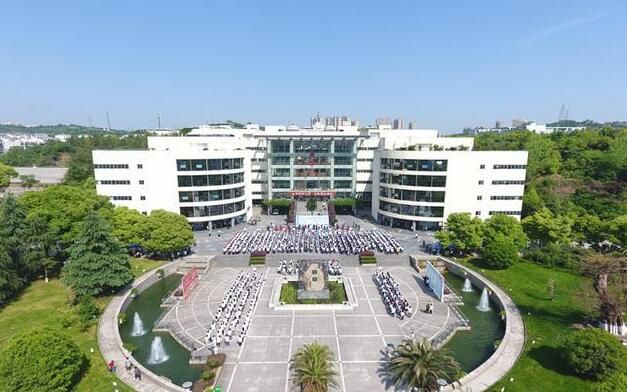 三峡大学将建新校区,欲投资20个亿