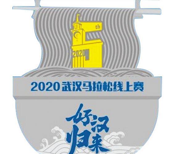 2020武汉马拉松已经开始线上报名了,比赛日期就在下个月