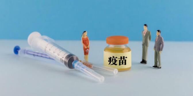 新冠疫苗武汉能预约了?以官网消息为准