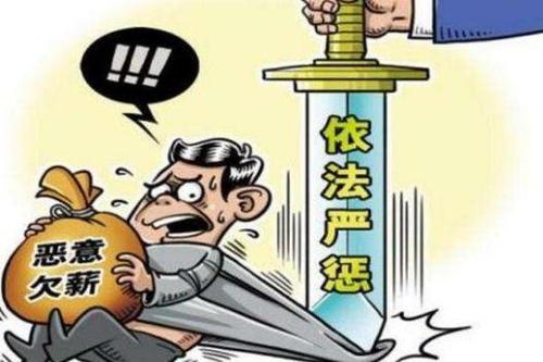 湖北省相关部门公布第三批重大劳动保障违法行为公布