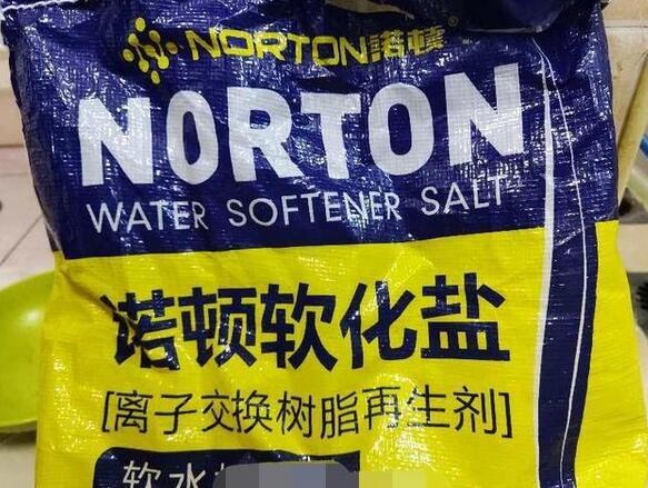 武汉一家净水管装错了喝了三年的软化盐,谁来负责?