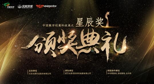 中国游戏节下周将在武汉开幕,亮点抢先看