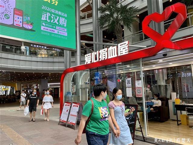 科技感十足的最美献血屋,在武汉的这个地方哦!