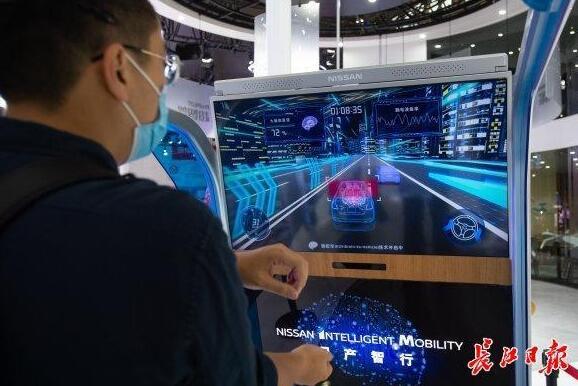 武汉国际车展开幕,全力打造汽车产业新技术诞生地