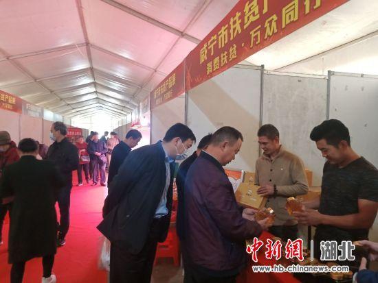 湖北咸宁秋季扶贫产品展开幕,多家企业农产品集中亮相