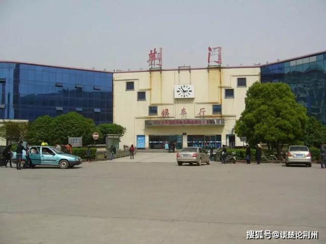 荆门:一个投资上亿元的火车站改造项目