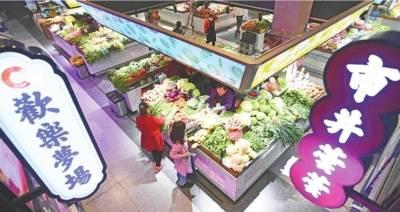 武汉:最大规模农贸市场标准化改造完成