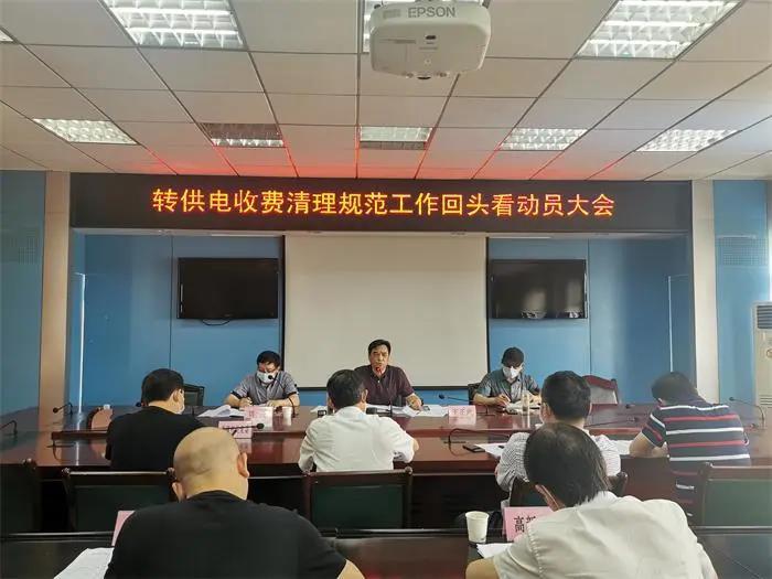 湖北省襄阳市市场监管局多措并举,帮助企业渡难关
