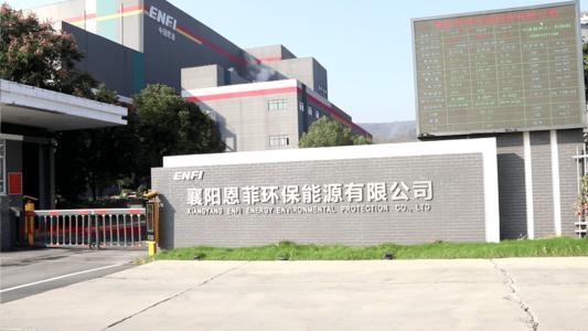 襄阳市区最大限度的实现了城市垃圾无害化处理