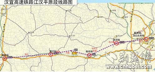 汉宜高铁年底要开工了,途径湖北多地哦!