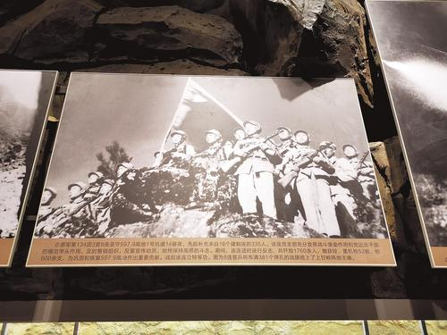 铭记伟大胜利捍卫和平正义——纪念中国人民志愿军抗美援朝出国作战70周年主题展览
