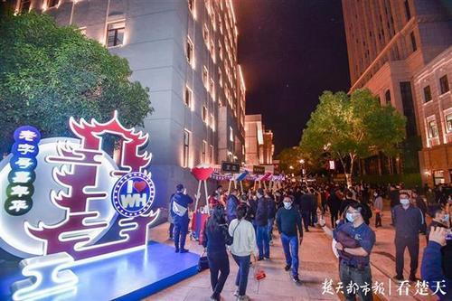 武汉的这个步行街终于开街了