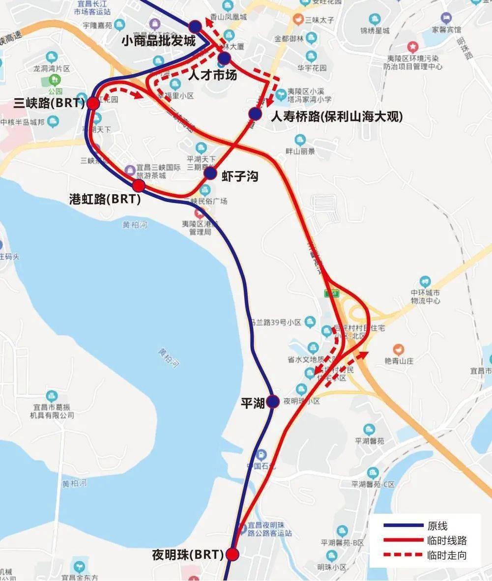 关于临时调整B34、B100、旅游2号线 ,运行线路的通告