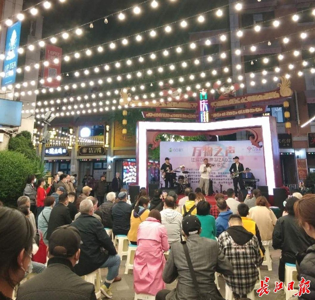武汉夜游消费季启动,快来打卡这些景点吧!