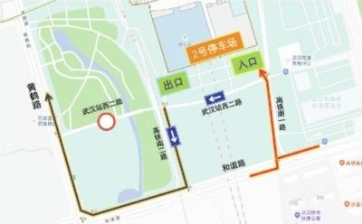 武汉这两个地方在施工,请绕行哦!