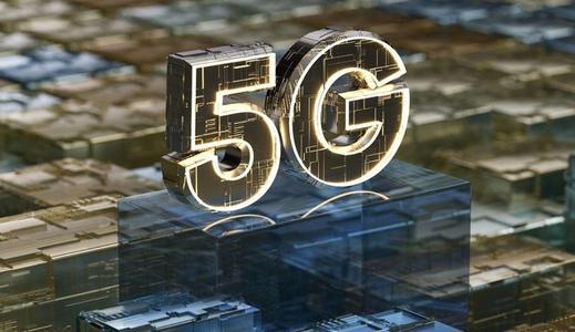 湖北5G+工业互联网,助力发展数字经济