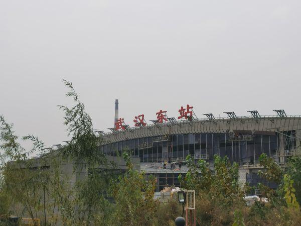 这个车站正式挂牌了,名字就叫武汉东站