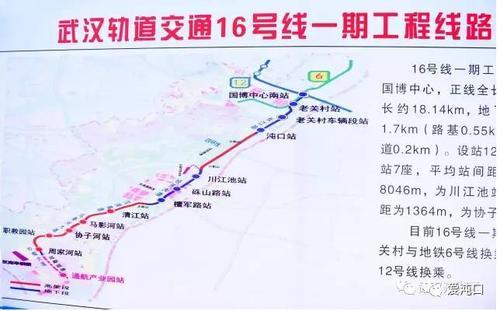 武汉地铁16号线首个区间双线贯通,迎来重大施工节点
