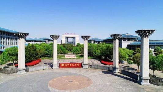 重庆的这家医院成为湖北中医药大学附属医院了!